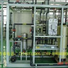 供应杭州高纯水设备,宁波高纯水制取设备