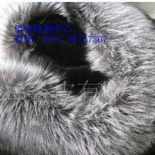 供应毛皮环保检测