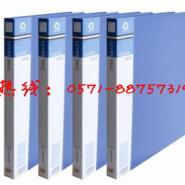 文件夹QB/T2771-2006测试图片
