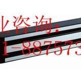 供应杭州供应电子防盗锁质检报告