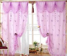 供应窗帘检测家居服测试