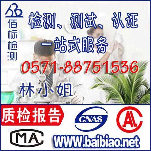 EN 149752006+A1 2010标准介绍