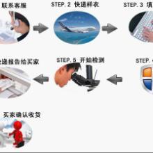 供应提供皮鞋材质测试/真皮检测
