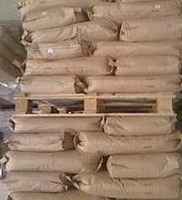 供应泰国聚乙烯蜡LP1060P, 泰国聚乙烯蜡LP1060P圆珠批发