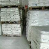 最好的进口亨斯迈钛白粉RTC30,高耐候高白度