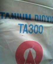 供应化纤色母专用日本富士钛白粉TA300 锦纶 氨纶聚脂切片用消光粉批发