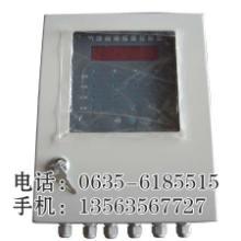 供应丙烷气体报警器丙烷气体报警器丙烷