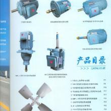 供应浙江上虞冷却塔电机减速机图片