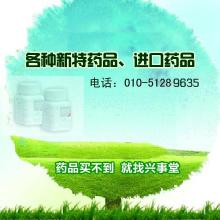 培达购买北京哪里有卖供应西洛他唑片(培达)价格