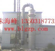 供应水膜脱硫除尘器参数,麻石脱硫除尘器,湿式脱硫除尘器