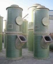 供应湿式除尘器,湿式除尘器工作原理,湿式除尘器价格