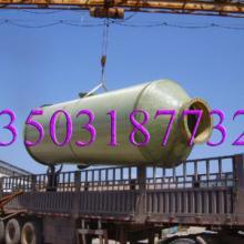高效脱硫塔-高效脱硫塔脱硫效率、旋流板式高效脱硫塔