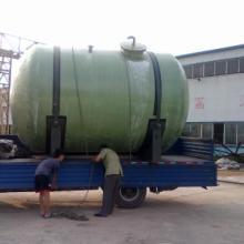 供应储罐-玻璃钢储罐-玻璃钢容器