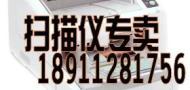 北京神州科技有限公司