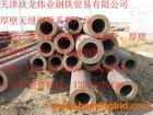 供应16MMn钢管、27SiMn钢管、20Cr钢管、35CrMo