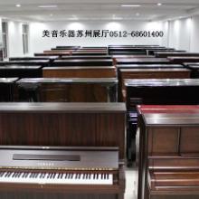 供应95新YAMAHAKAWAI二手钢琴,苏州二手钢琴批发,出售批发