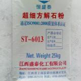 供应超细重质碳酸钙/填充剂/涂料专用