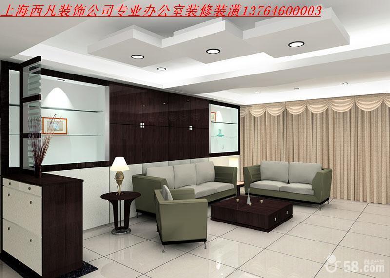 房屋装修图片|房屋装修样板图|厂房房屋装修-上海