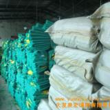 供应长沙建筑防护网批发商13225437878长沙建筑防护网批发商