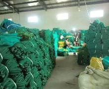 供应山东滨州阻燃建筑安全网批发厂家,惠民县浩安化纤绳网厂销售安全网