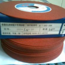 鄭州匯通砂輪片東莞辦事處代銷點  廠家直銷  價格優惠圖片