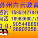 网吧管理员培训苏州网络维护培训图片