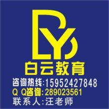 苏州cad电脑培训苏州新区CAD培训苏州园区CAD培训吴江电脑图片