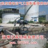 供应LX280沼渣沼液分离机、沼渣液固液分离机、沼渣分离设备