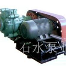 供应泡沫泵付叶轮/泡沫泵减压盖