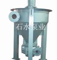 供应泡沫泵护板/泡沫泵前护板
