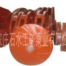 供应泡沫泵叶轮/泡沫泵护套