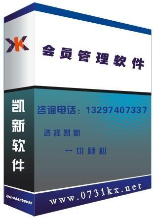 药房_药房供应商_2013-2018年 中国连锁大药