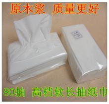 供应软抽纸巾
