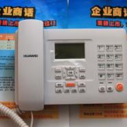 北京电信无线固话企业商话图片