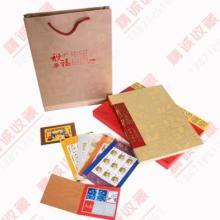 供应中国传统节日邮票珍藏册