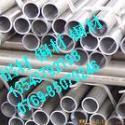 工业纯铝板纯铝棒纯铝管图片