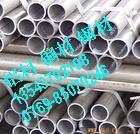 铝合金光亮铝把超宽铝板薄壁铝管图片