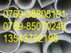 铝棒铝板铝管工业用铝图片