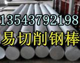 快削铁钢带钢排钢管易车铁1144图片