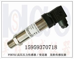 29供应恒压传感器气压传感器,其他传感器,传感器,电子元器件