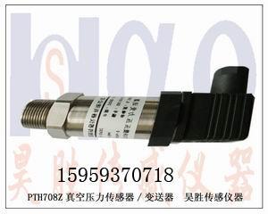 供应满量程补偿油压传感器,高精度高稳定性电阻应变计做为变送器