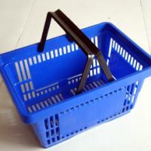 供应天津超市购物篮新款内置提手购物.豪华购物篮,手提篮子,啤酒篮子,颜色有蓝色|红色|绿色|全新料无毒无味|可放心使用批发