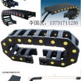 供应国标工程塑料拖链,机床附件,沧州