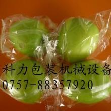 供应水果包装设备批发