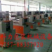 供应包装机械、打包机、纸袋机、自动包装机