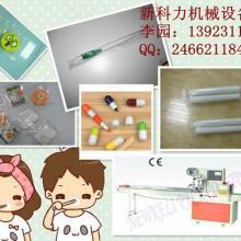 供应铅笔包装机、学习用品包装机、橡皮包装机