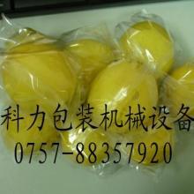 供应水果包装机械