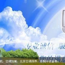 供应北京顺义大金空调维修电话(大金空调售后代理)大金维修中心热线批发