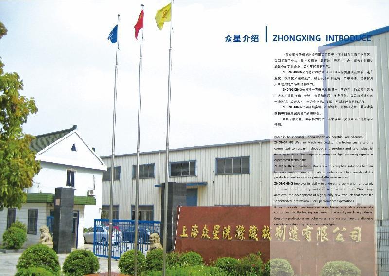 南京的优洗涤设备销售中心图片