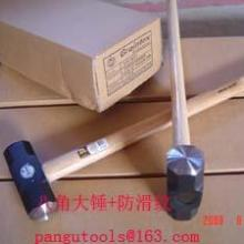 供应大锤安全锤铜锤